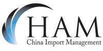 タオバオ 輸入 代行業者HAMブログ